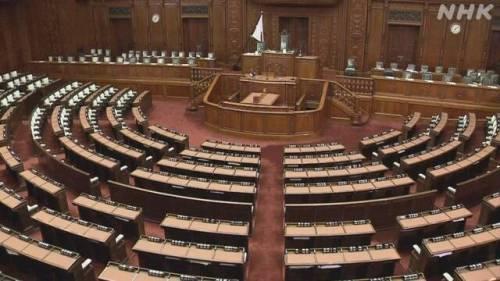 衆議院 解散 総選挙に関連した画像-01