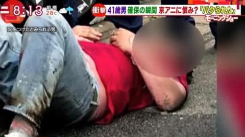 京アニ火災 放火犯 青葉真司に関連した画像-01