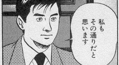 青森市議 山崎翔一 ツイッター 裏垢 年金暮らしジジイに関連した画像-01