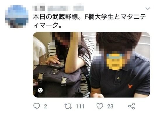 マタニティマーク 電車 盗撮 晒し ツイッター 席 譲るに関連した画像-02
