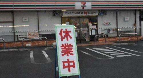 セブンイレブン コンビニ 店員 新型コロナ 感染 嘘に関連した画像-01