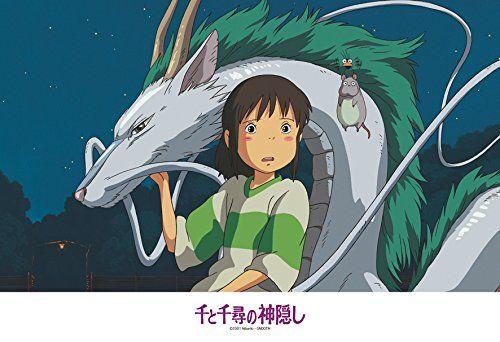 千と千尋の神隠し ジブリ 中国 劇場公開 ポスター 美しいに関連した画像-01