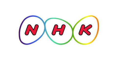 NHK 受信料 値下げ 57円に関連した画像-01