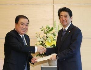 韓国 日本 謝罪 天皇に関連した画像-01