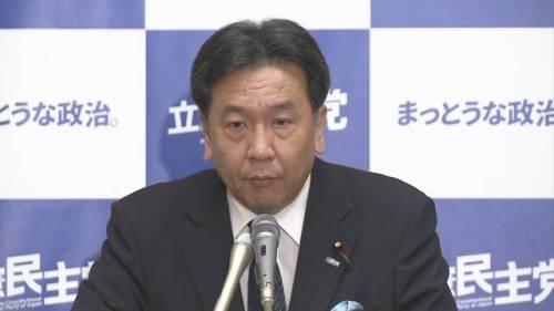 立憲民主党 枝野幸男 陽性に関連した画像-01