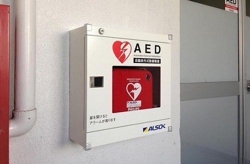 AED 女性 千葉県 裁判 訴訟 費用 負担 条例に関連した画像-01