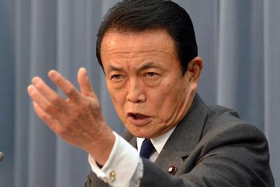 政府 年金 老後 麻生太郎に関連した画像-01