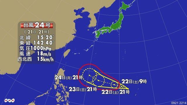 台風24号 マリアナ諸島 台風 速報に関連した画像-01