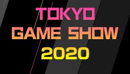 東京ゲームショウ TGS 新型コロナウイルスに関連した画像-01