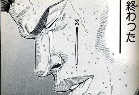 成人向け 雑誌 ビジネス コンビニ 五輪 オリンピックに関連した画像-01