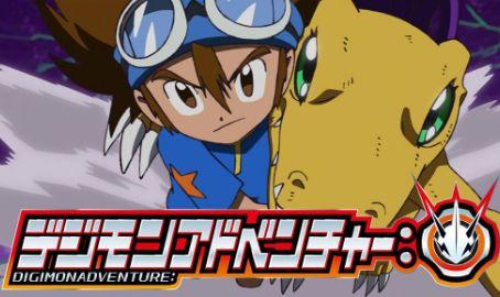 デジモンアドベンチャー デジモン 完全新作 TVアニメに関連した画像-01