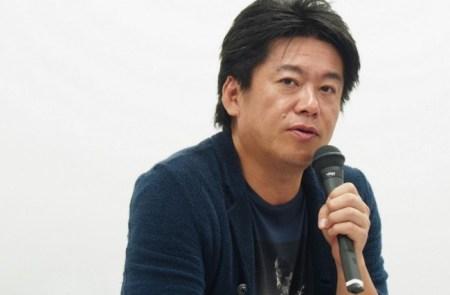 堀江貴文 年金問題デモ サンデージャポン 税金泥棒 言及に関連した画像-01