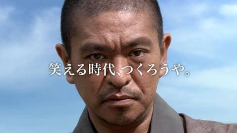松本人志 松本興業 立ち上げに関連した画像-01