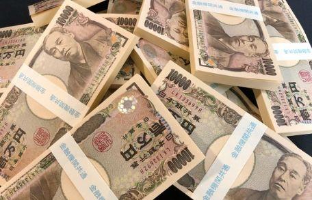 給付金 ミス 山口県に関連した画像-01