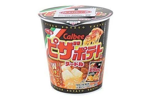 ピザポテト カップ麺に関連した画像-01