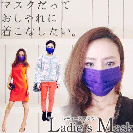 「女 マスク おしゃれ」の画像検索結果