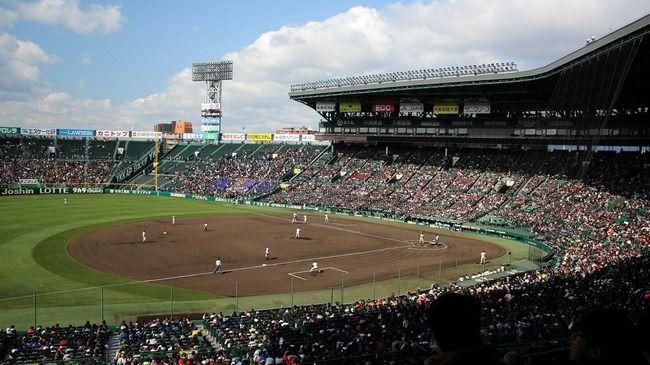 甲子園 ホームラン デッドボール スポーツマンシップに関連した画像-01