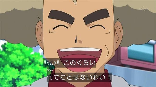 ポケモン オーキド博士に関連した画像-01