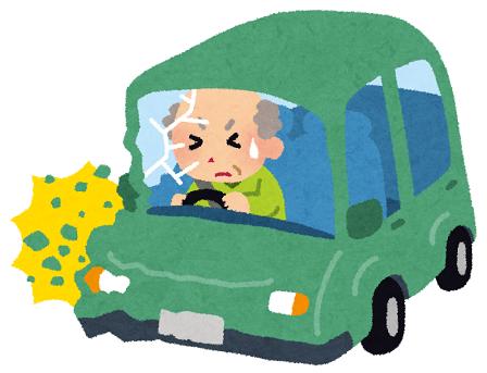 77歳運転逆走事故に関連した画像-01