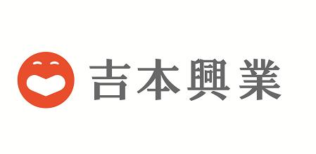 吉本興業 よしもと 島田紳助 宮迫博之 松本人志に関連した画像-01