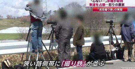 撮り鉄 田んぼ 水 無断 農家 リフレクションに関連した画像-01