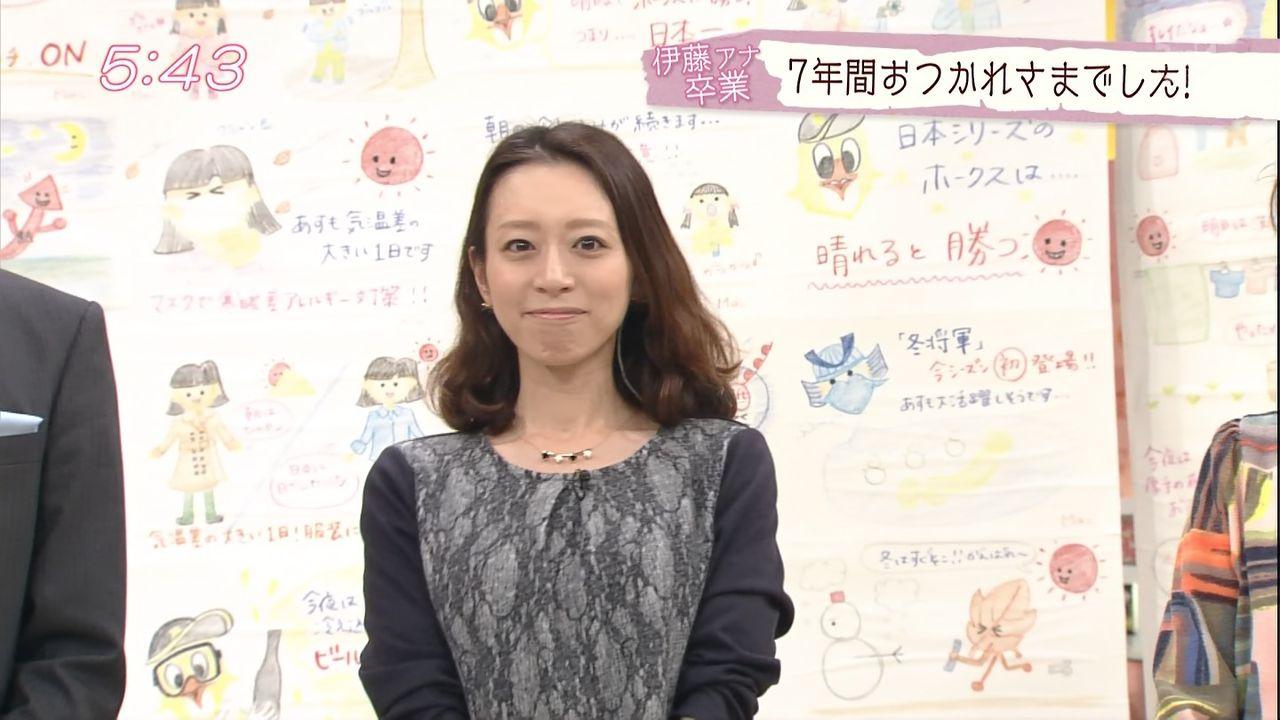 【畫像】「めんたいワイド」伊藤舞たんが番組卒業 1.30 : 激烈 ...