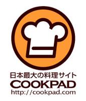 cookpad-recipi