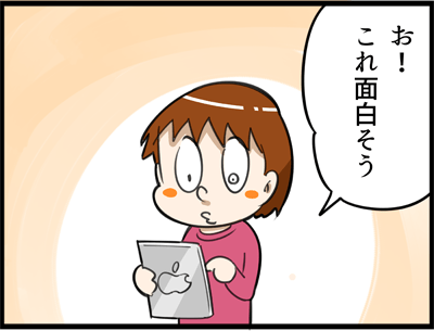 嫁の英語學習 : じゃじゃ嫁日記 Powered by ライブドアブログ