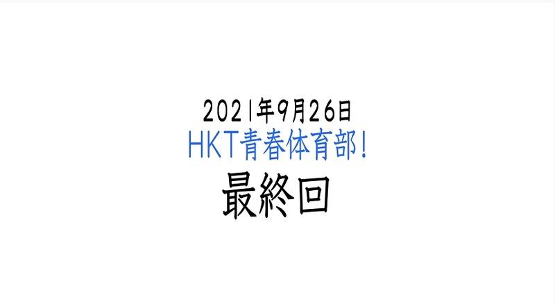 2021y09m27d_060033500