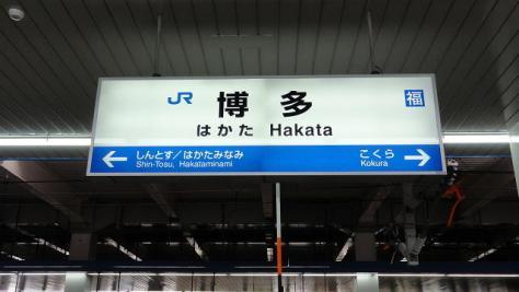 chikushi_gate001