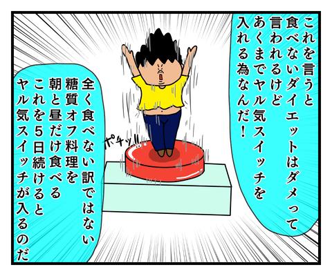 IMG_8219