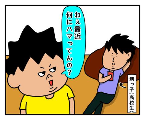 IMG_5755