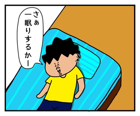 IMG_5890