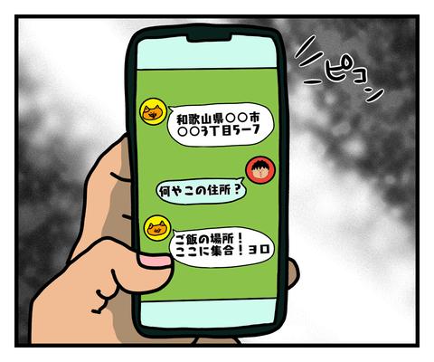 IMG_5790