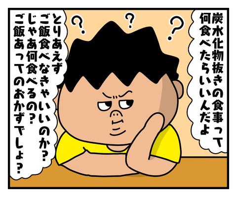 IMG_4964