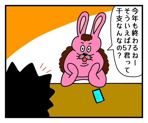 IMG_4427