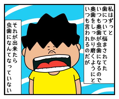 IMG_6625