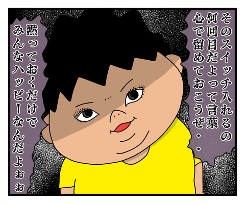 IMG_8221