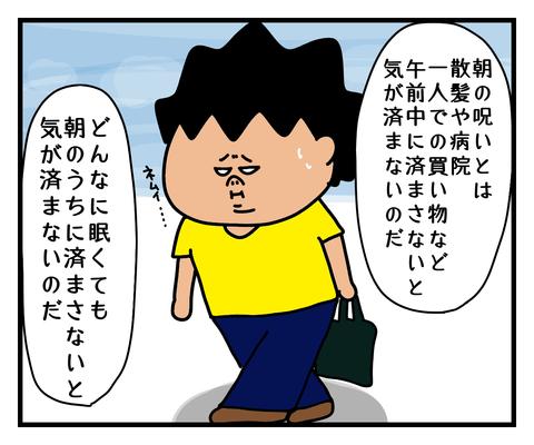 IMG_3175