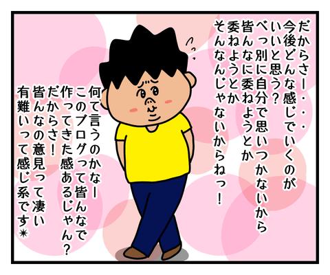 IMG_5898