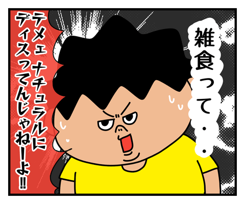 IMG_4191