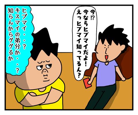 IMG_5756