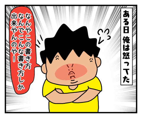 IMG_5848