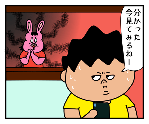 IMG_3843