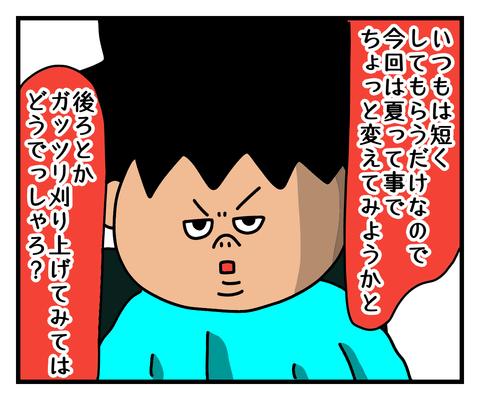 IMG_3131