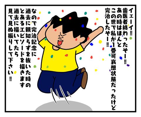 IMG_3466