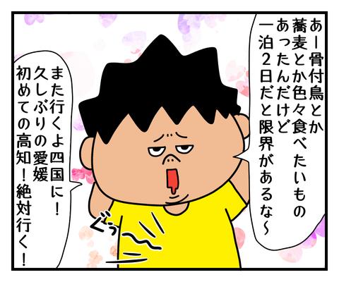 IMG_6832
