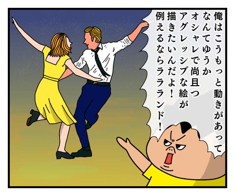 IMG_8213