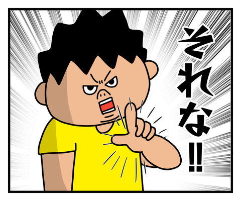 IMG_5855