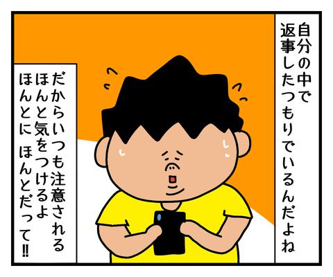IMG_4477